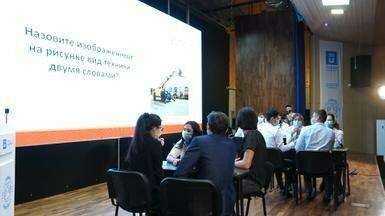 VII Молодежный форум транспортников «KAZLOGISTICS» прошел в Алматы