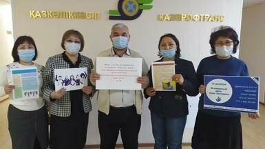 День прав человека отметили на заседании профсоюза