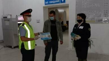 29 правонарушителей привлекли к административной ответственности на станции Нур-Султан